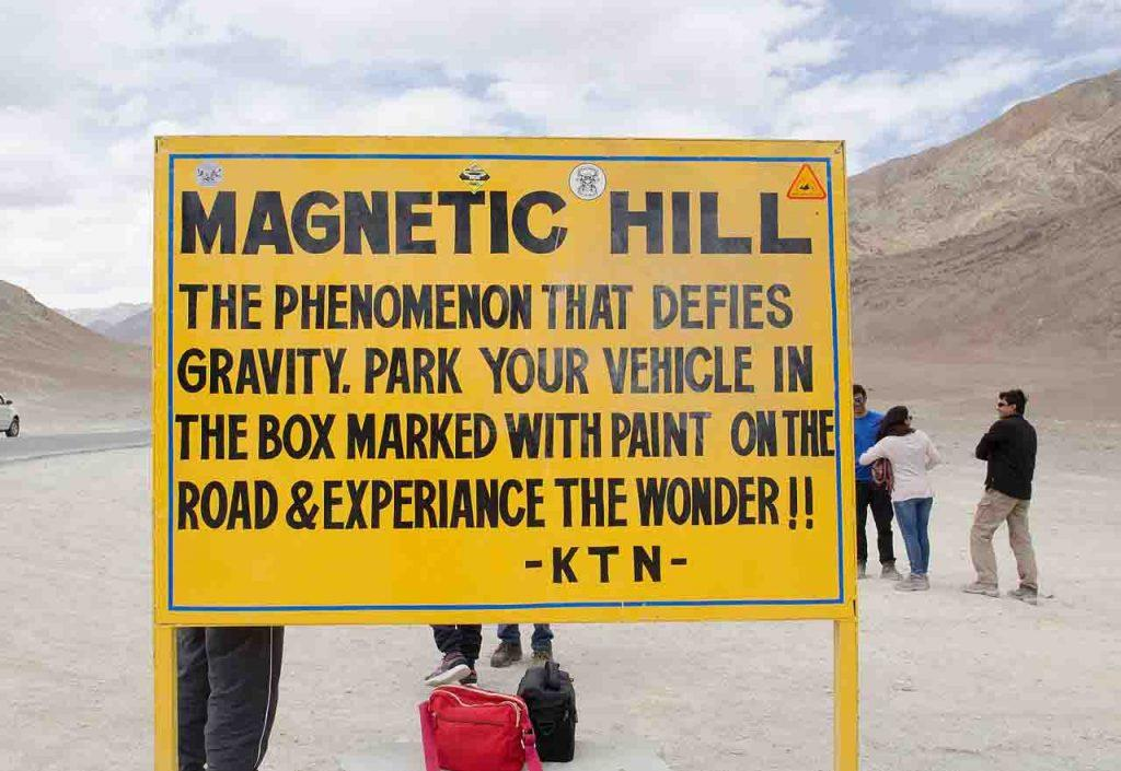 Top 10 mysterious places in India - Magnetic Hill