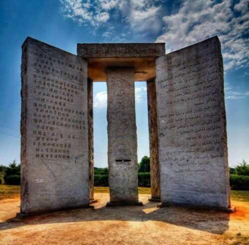 Georgia Stones