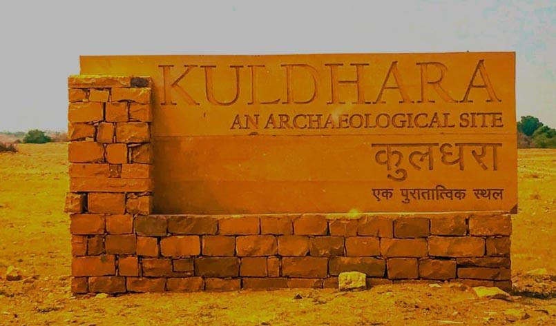 Kuldhara Village Archaeological Site Photo