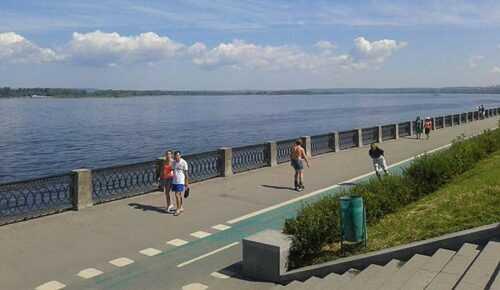 Samara-Embankment