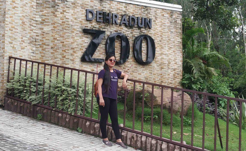 Dehradun Zoo (Malsi Deer Park)