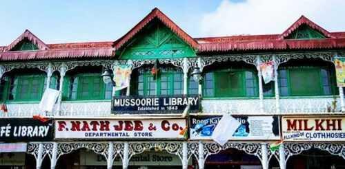 Library-Bazaar-mussoorie