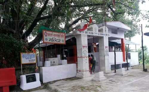 Santala-Devi