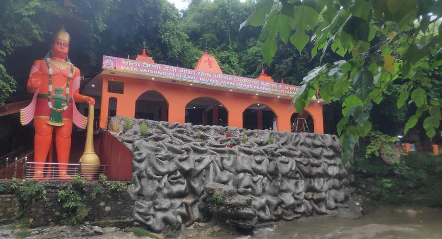 Tapkeshwar Places to visit inDehradun