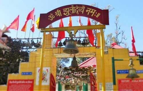 Jhula Devi Temple Places to Visit in Ranikhet