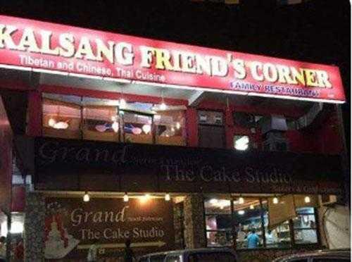 Kalsang Dehradun Famous food
