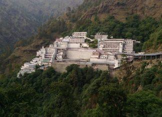 Mata Vaishno Devi Travel Guide