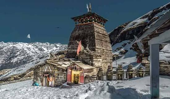 Tungnath  Places to Visit in Chopta