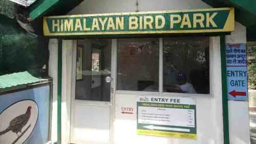 Himalayan Bird Park