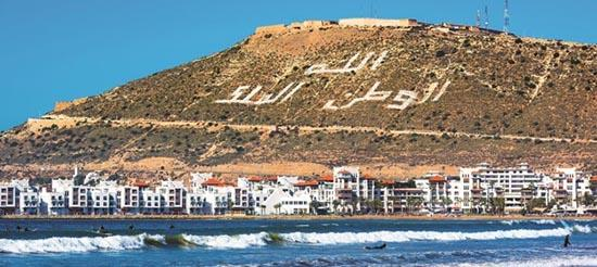 Agadir Is The Best Summer Holidays Destinations