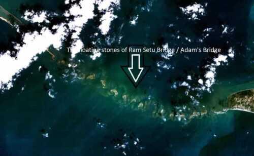 The floating stones of Ram Setu Bridge Adams Bridge