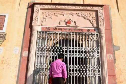 Garh Ganesh Temple  gate
